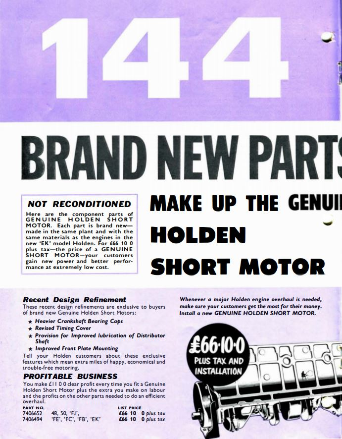 Capture aug 1961 grey motor.JPG